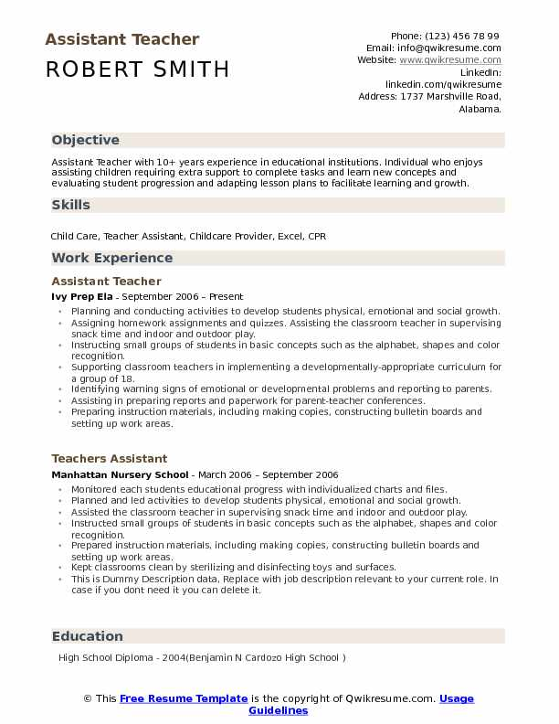 Assistant Teacher Resume Format