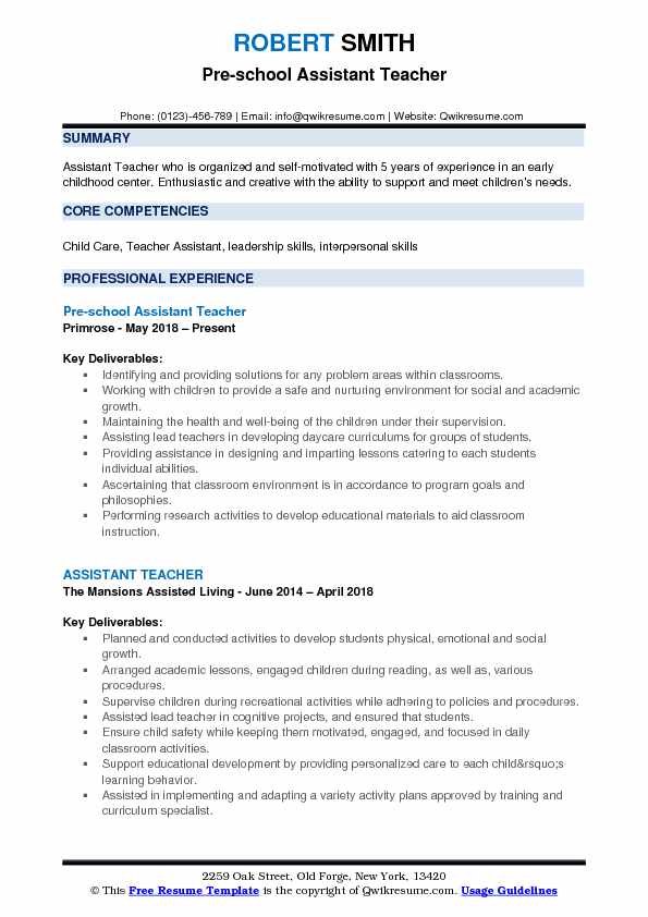 Pre-school Assistant Teacher Resume Sample