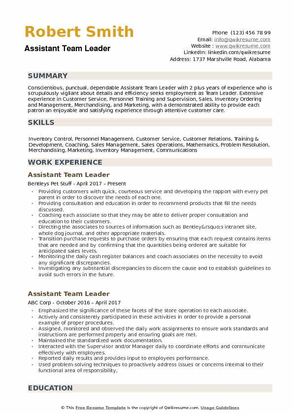 assistant team leader resume samples