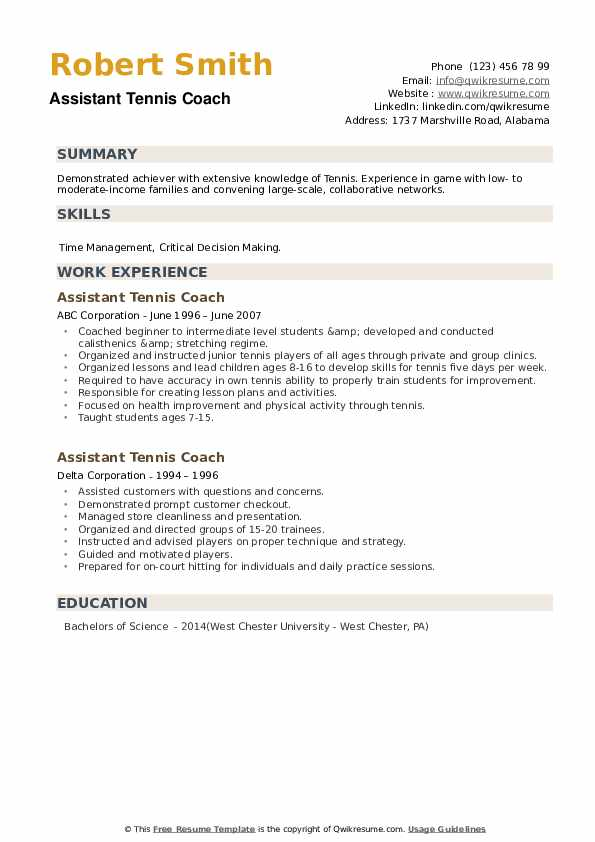 Assistant Tennis Coach Resume example
