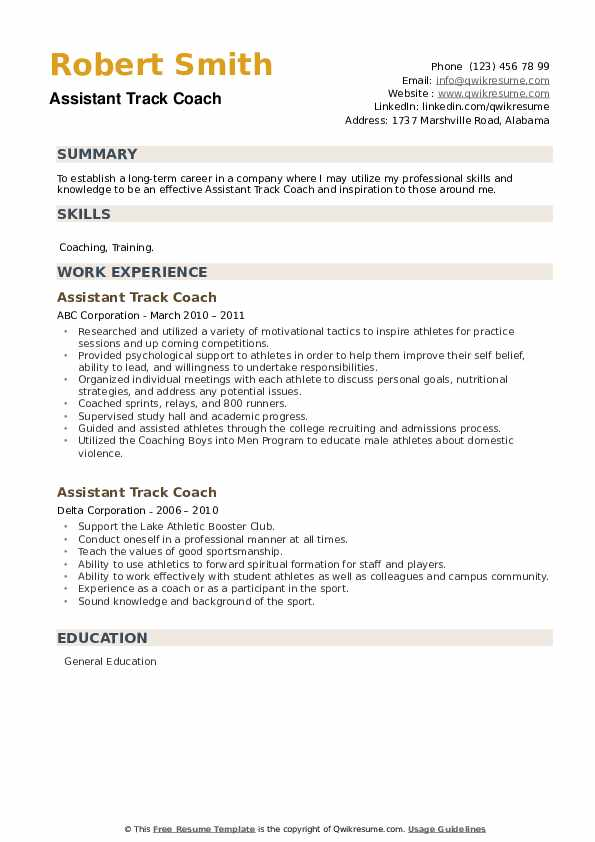 Assistant Track Coach Resume example
