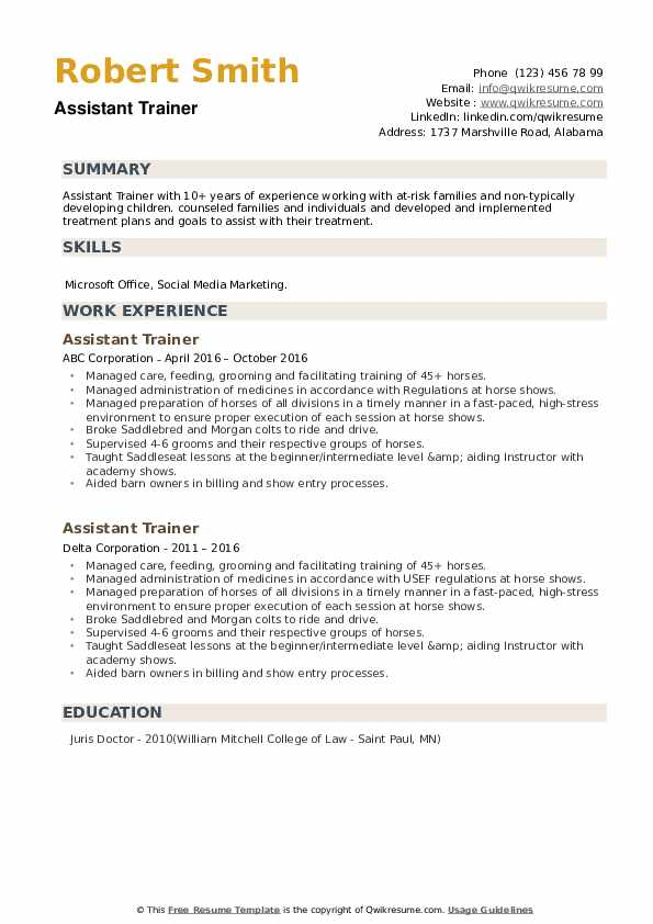 Assistant Trainer Resume example