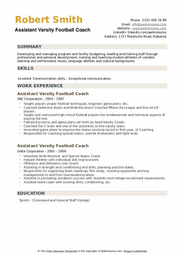 Assistant Varsity Football Coach Resume example