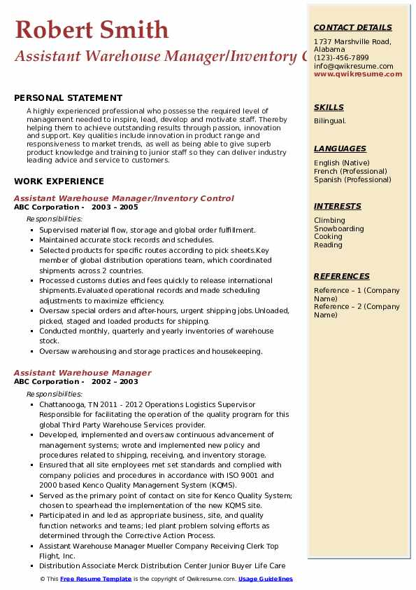 Assistant Warehouse Manager/Inventory Control Resume Sample