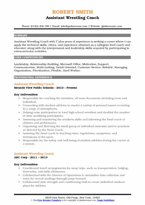 Assistant Wrestling Coach Resume Template