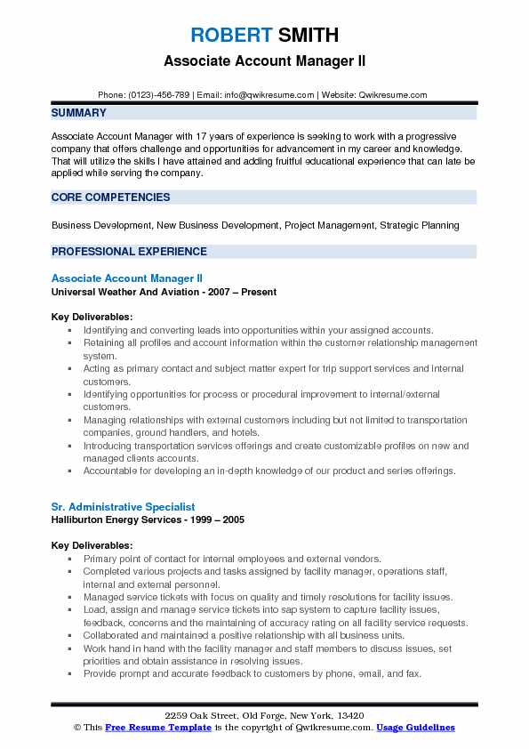 Associate Account Manager II Resume Example