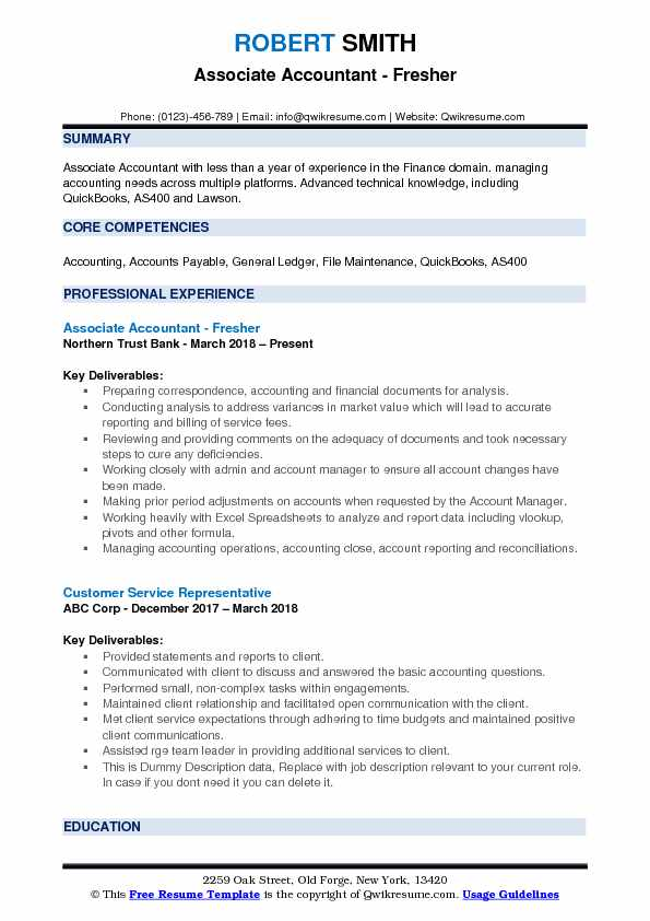 Associate Accountant - Fresher Resume Example