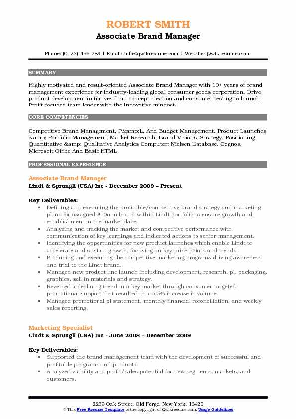 associate brand manager resume example