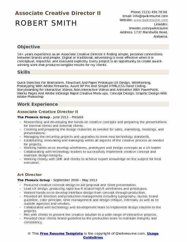 Associate Creative Director II Resume Sample