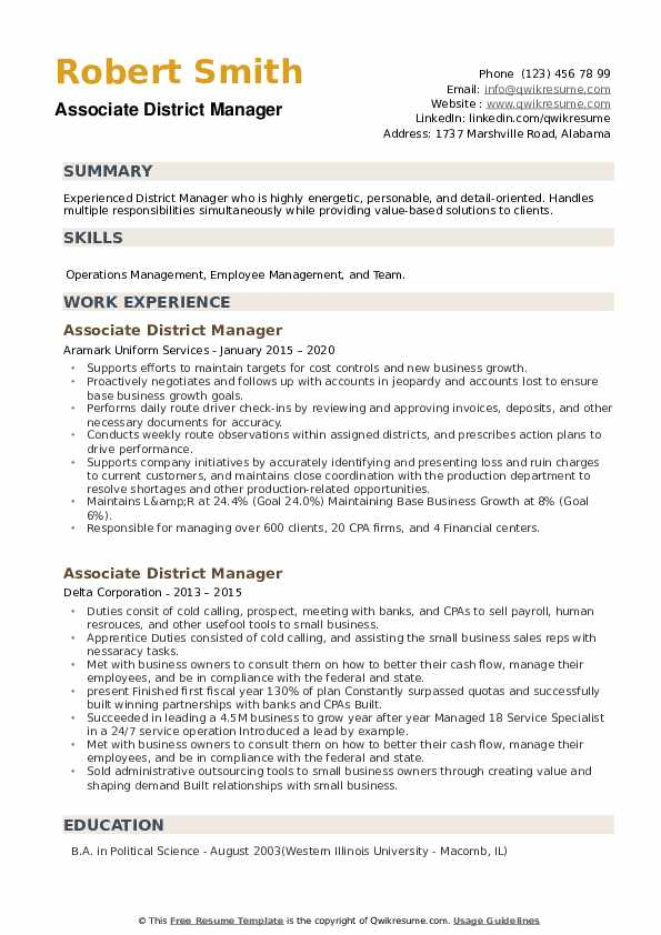 Associate District Manager Resume example