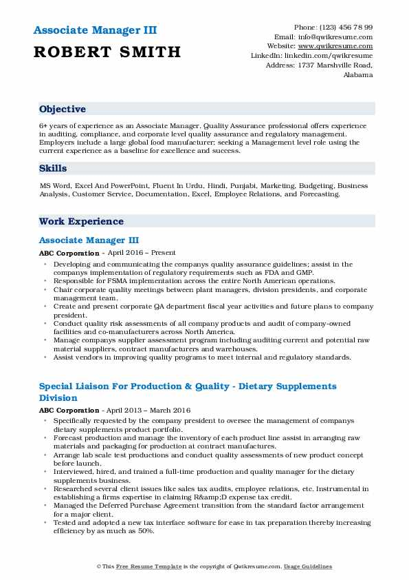 Associate Manager III Resume Template