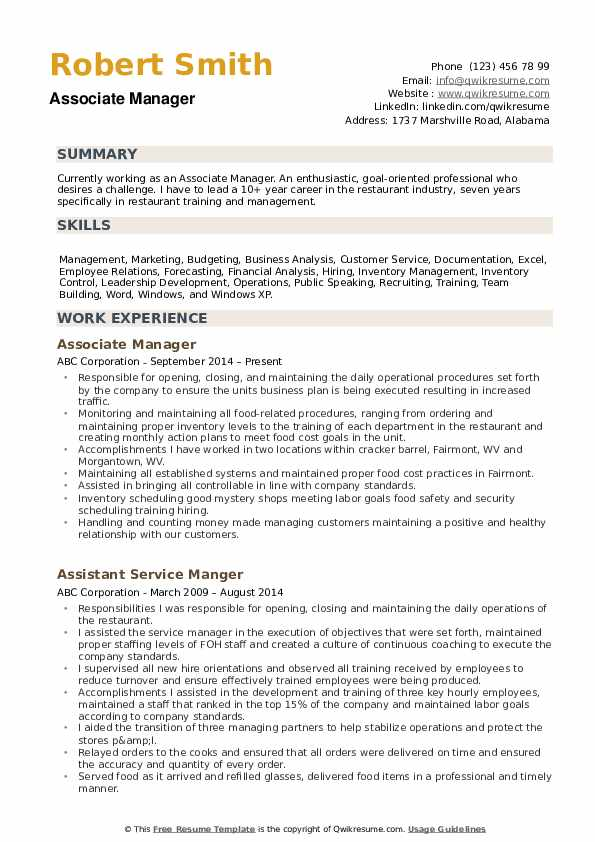 Associate Manager Resume example