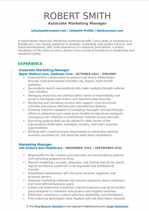 Associate Marketing Manager Resume