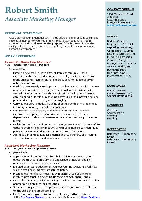 Associate Marketing Manager Resume Example