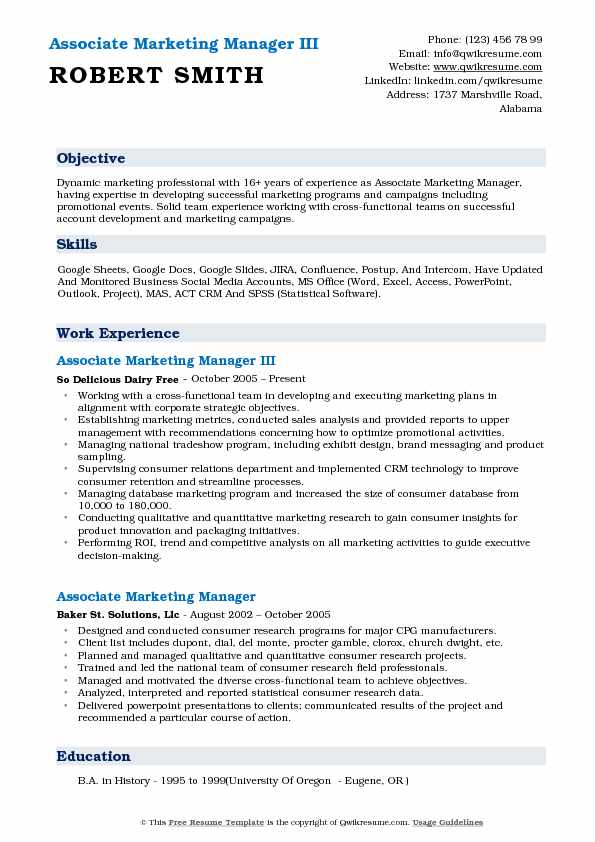 Associate Marketing Manager III Resume Example