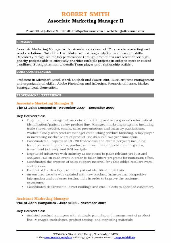 Associate Marketing Manager II Resume Model
