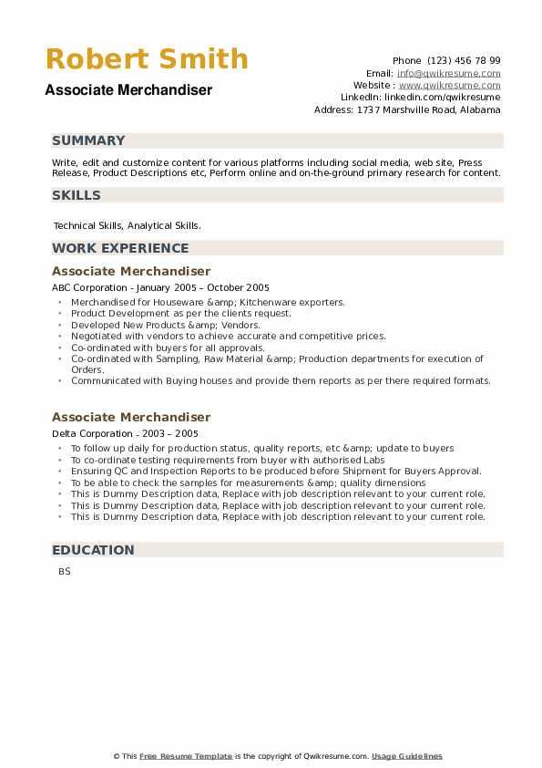 Associate Merchandiser Resume example