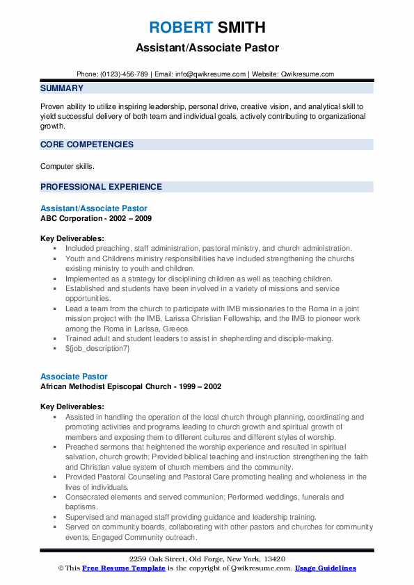 Assistant/Associate Pastor Resume Example