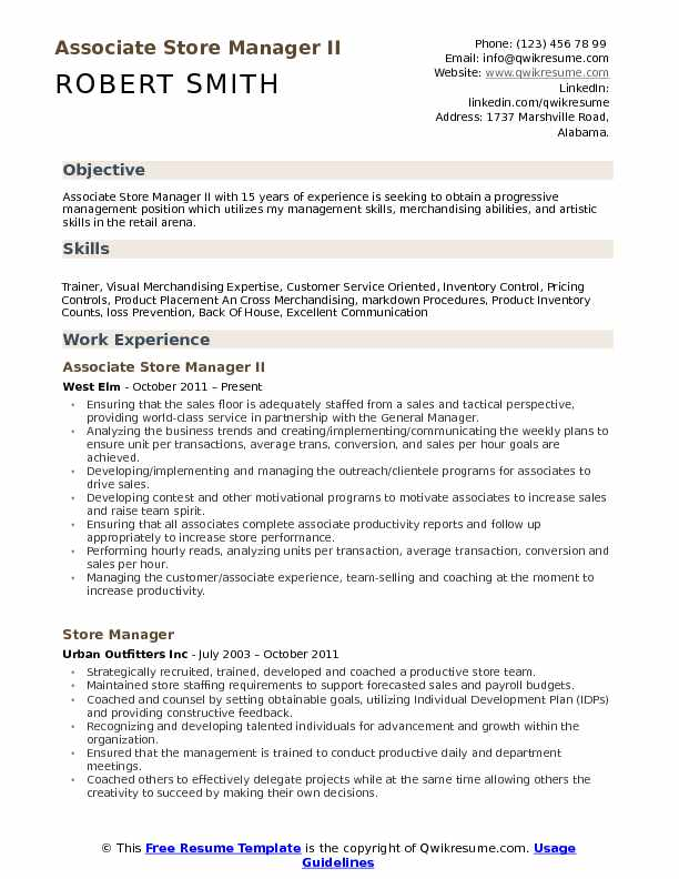 Associate Store Manager II Resume Sample