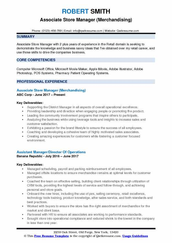 Associate Store Manager (Merchandising) Resume Example