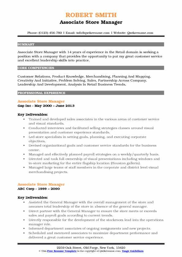 Associate Store Manager Resume Template
