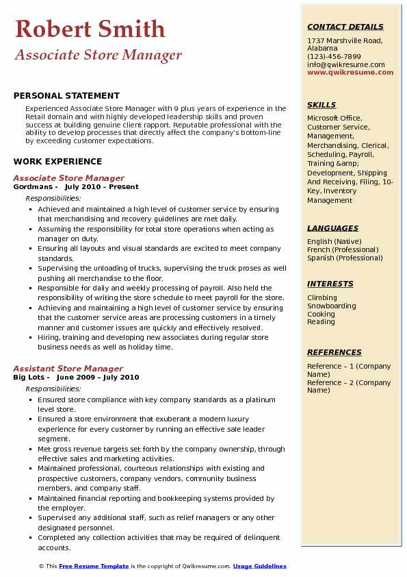 Associate Store Manager Resume Format