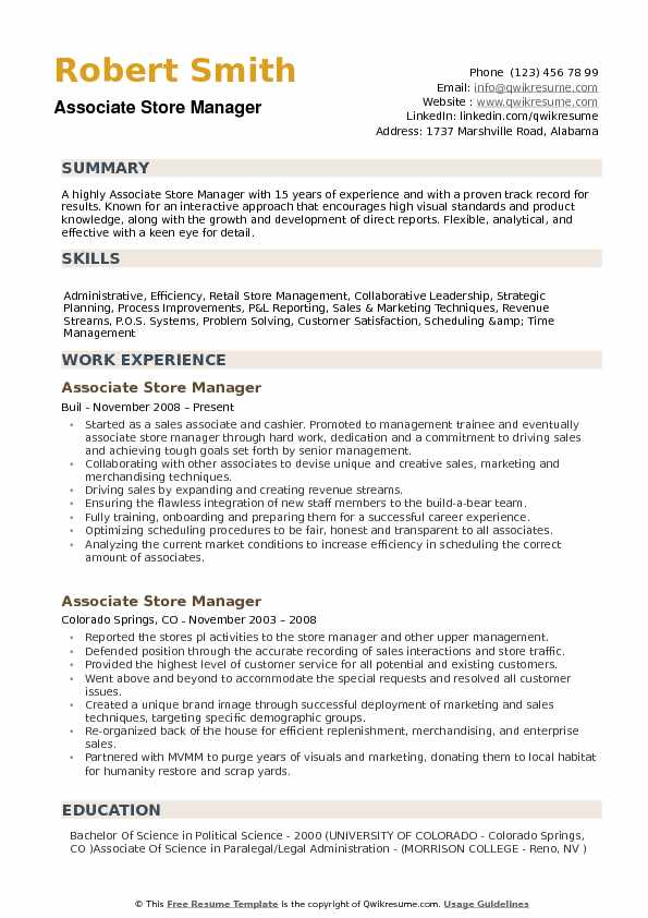 Associate Store Manager Resume example