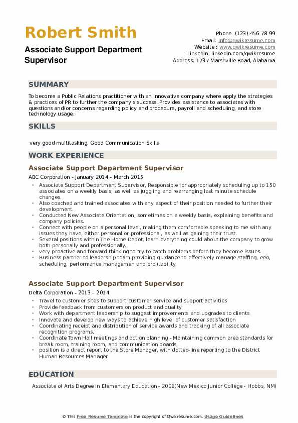 Associate Support Department Supervisor Resume example