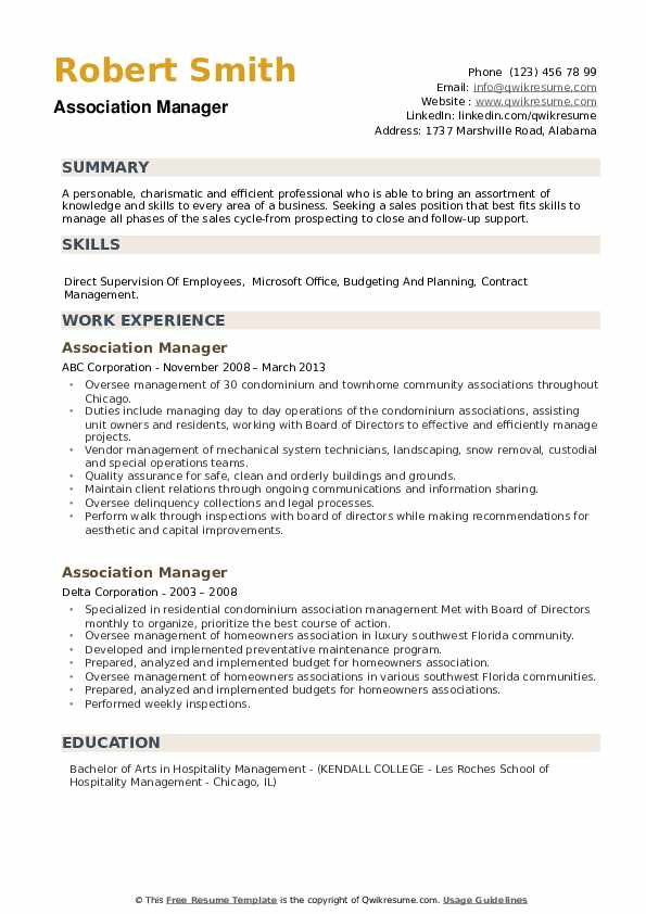 Association Manager Resume example