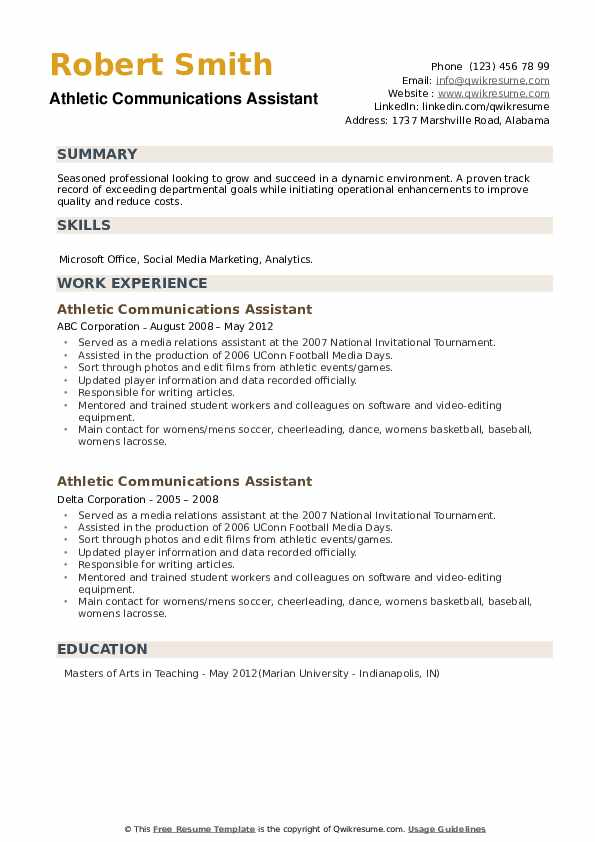 Athletic Communications Assistant Resume example