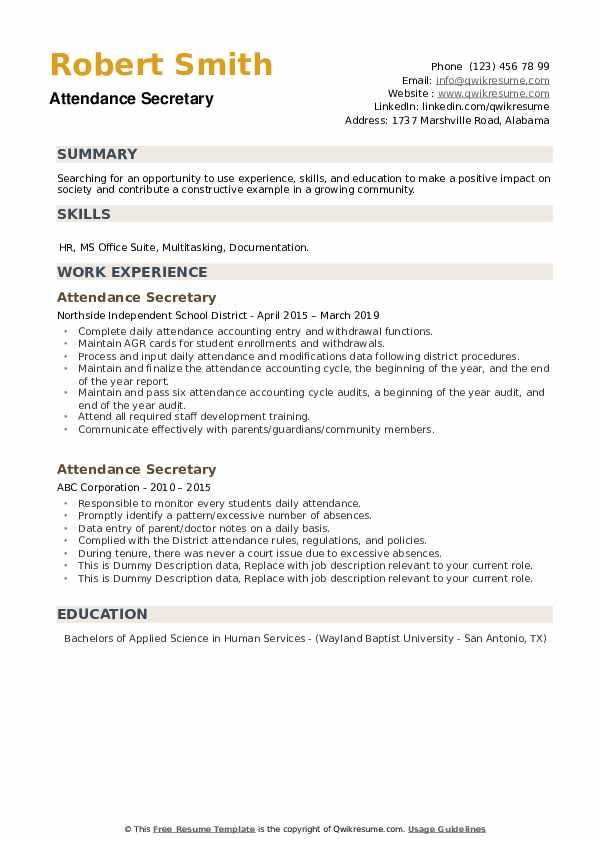 Attendance Secretary Resume example