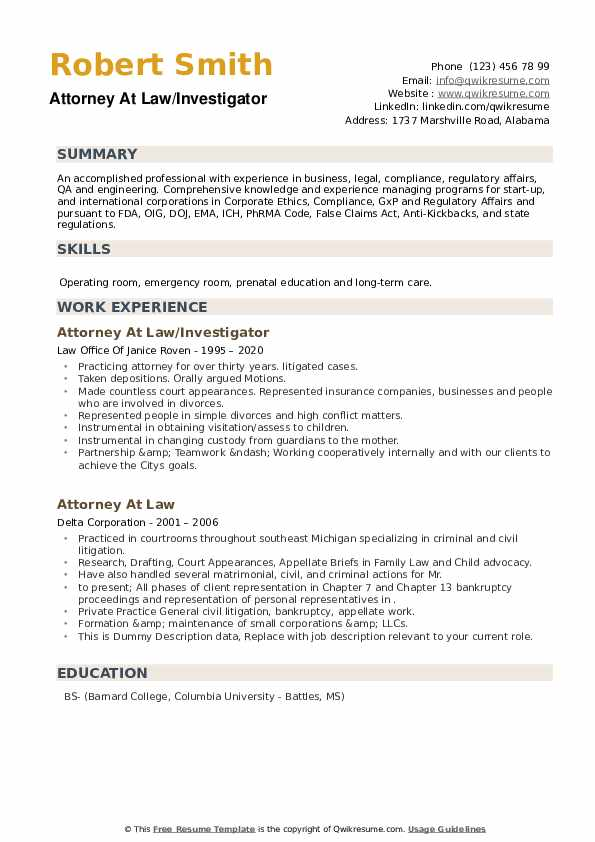 Attorney At Law Resume example