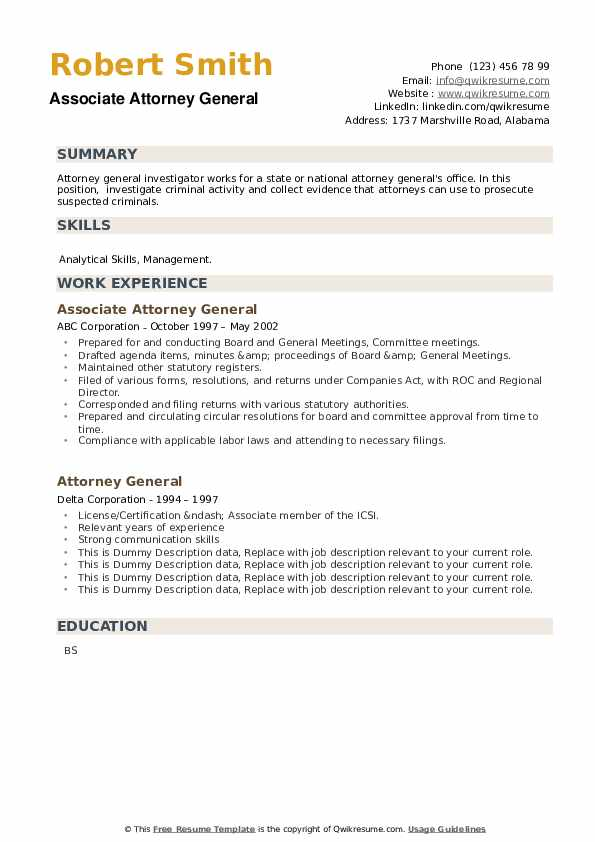 Attorney General Resume example