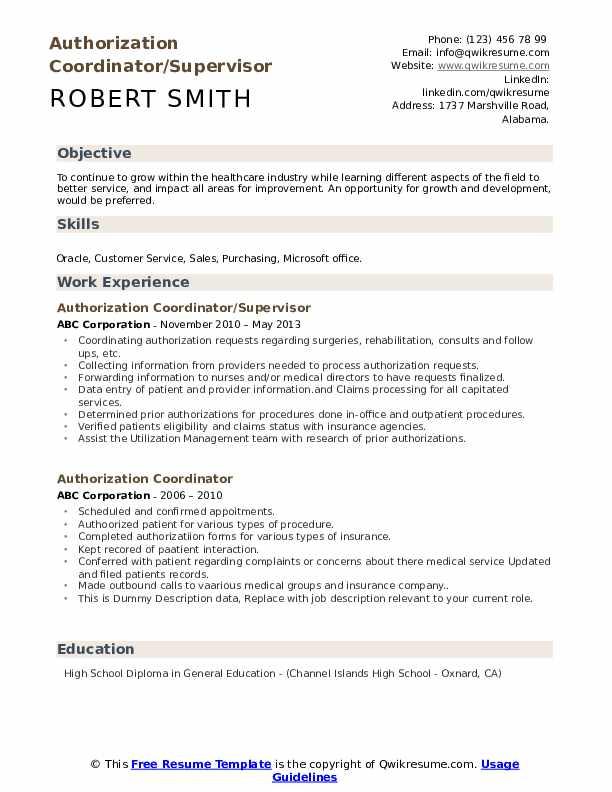 Authorization Coordinator/Supervisor Resume Template