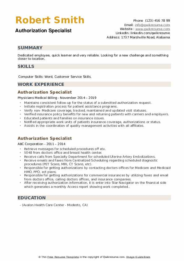 authorization specialist resume samples