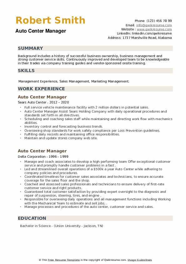 Auto Center Manager Resume example