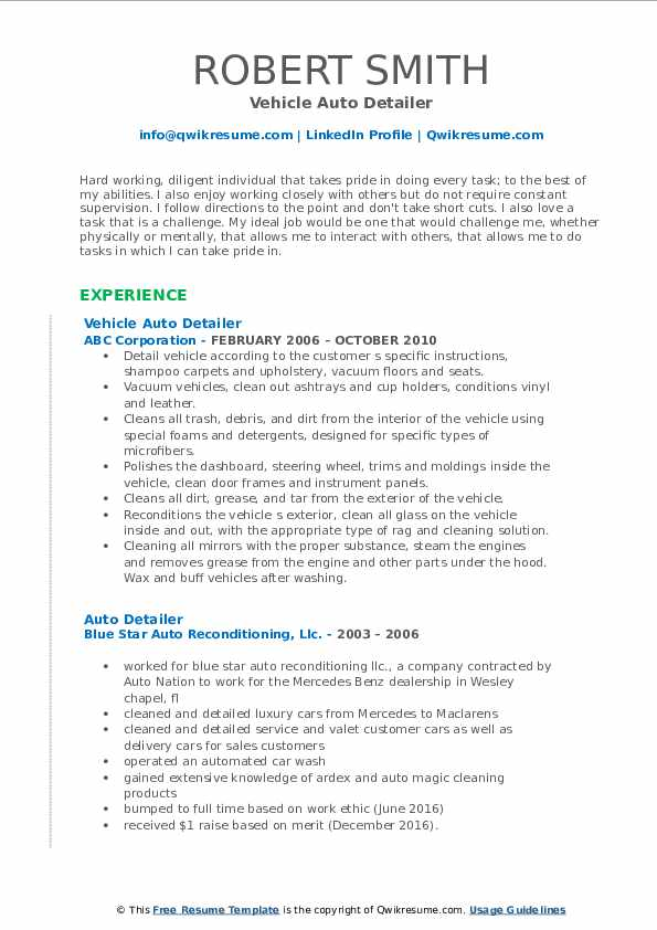 Factory Assembly Technician Resume Model