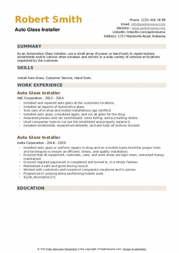 Auto Glass Installer Resume example