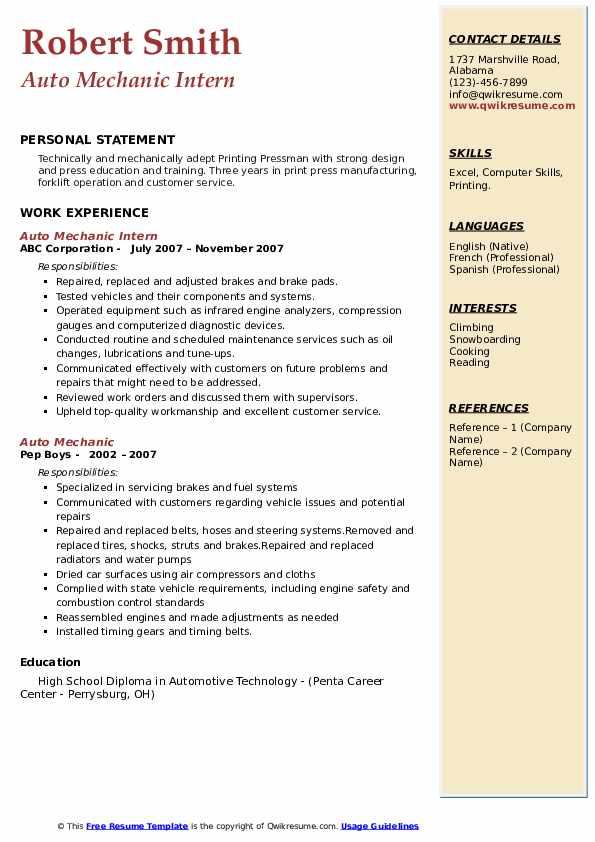 Auto Mechanic Intern Resume Example