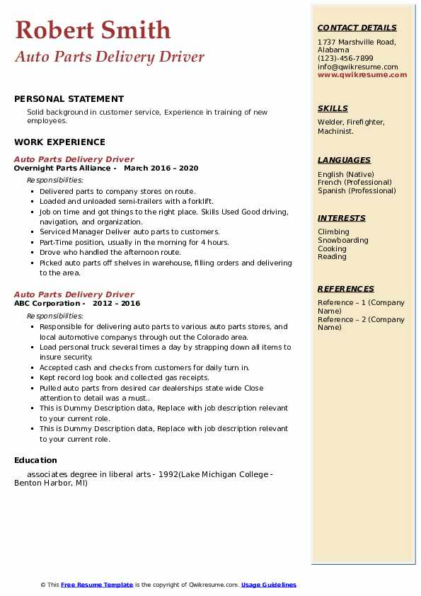 Auto Parts Delivery Driver Resume example