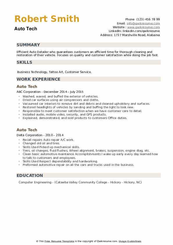 Auto Tech Resume example