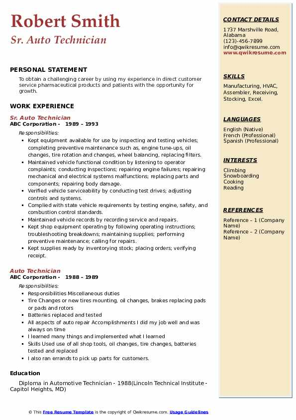 Sr. Auto Technician Resume Sample
