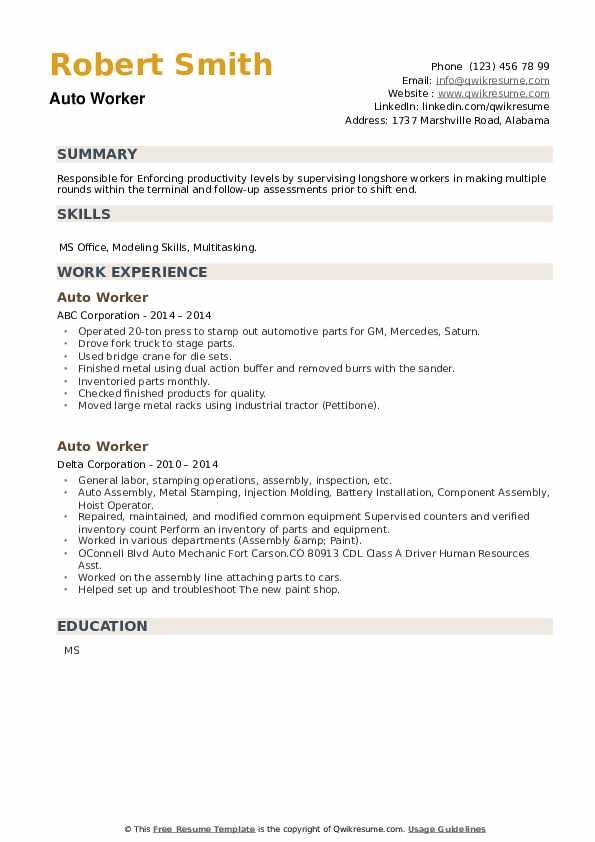 Auto Worker Resume example