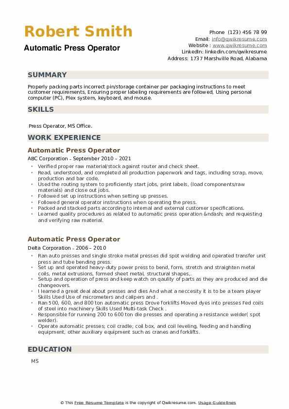 Automatic Press Operator Resume example
