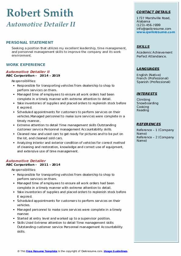 Automotive Detailer II Resume Sample
