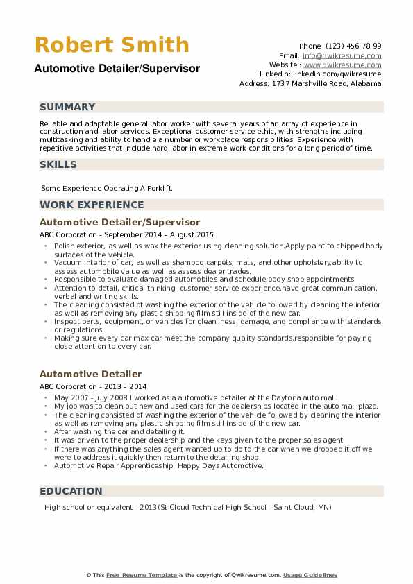 Automotive Detailer/Supervisor Resume Example