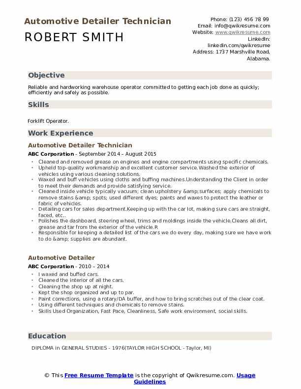 Automotive Detailer Technician Resume Template