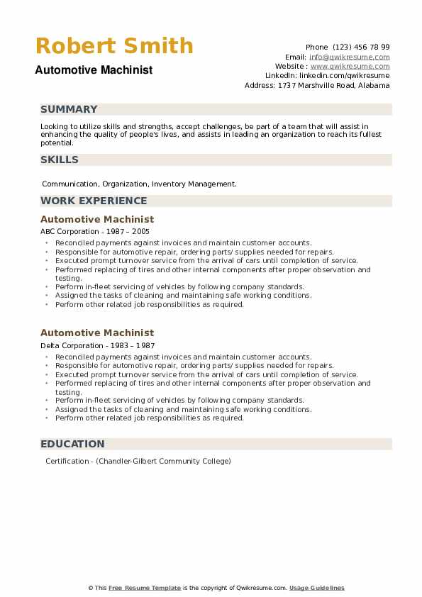 Automotive Machinist Resume example