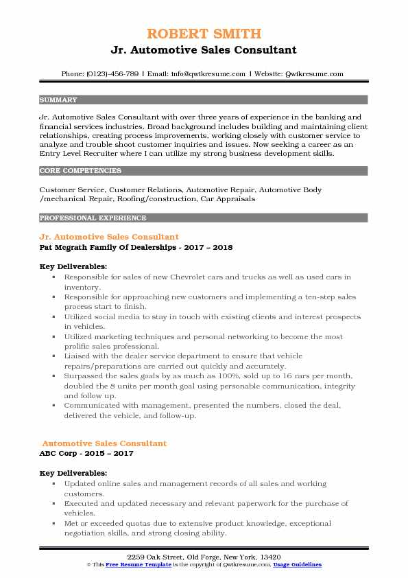 Jr. Automotive Sales Consultant Resume Example