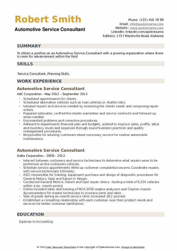 Automotive Service Consultant Resume example